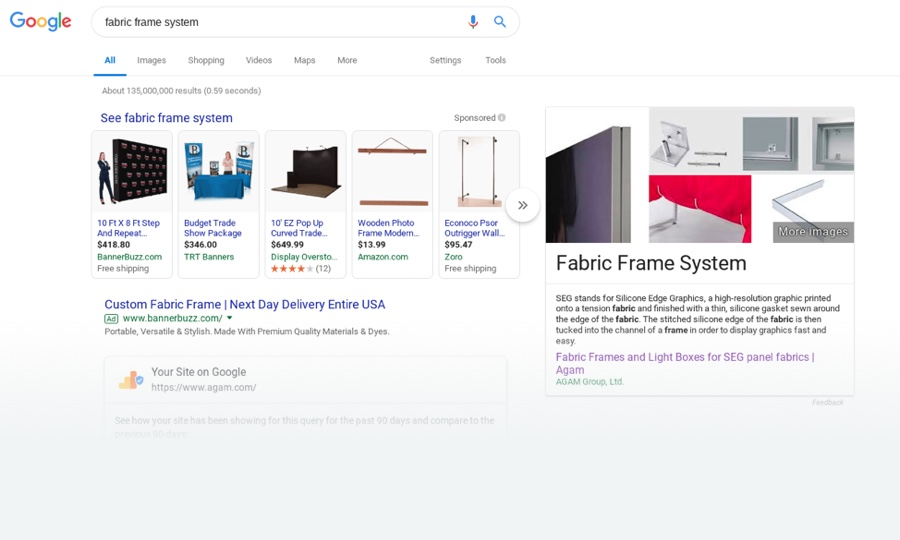 Agam Featured Snippet